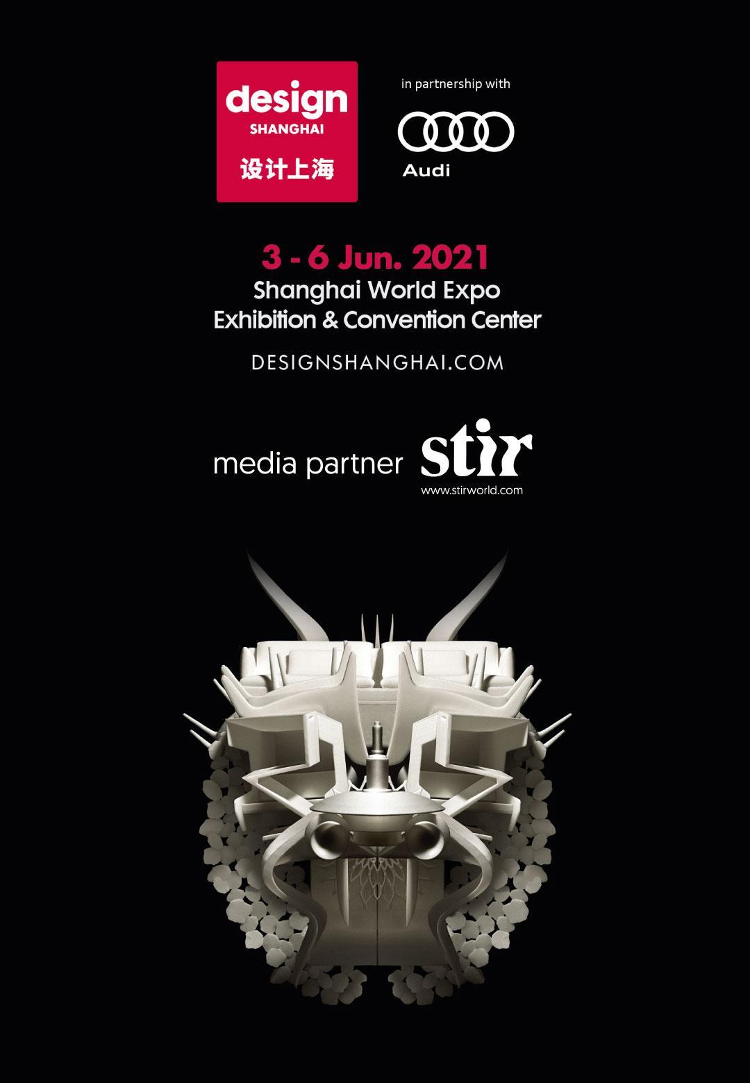World Expo Shanghai 2021 Poster